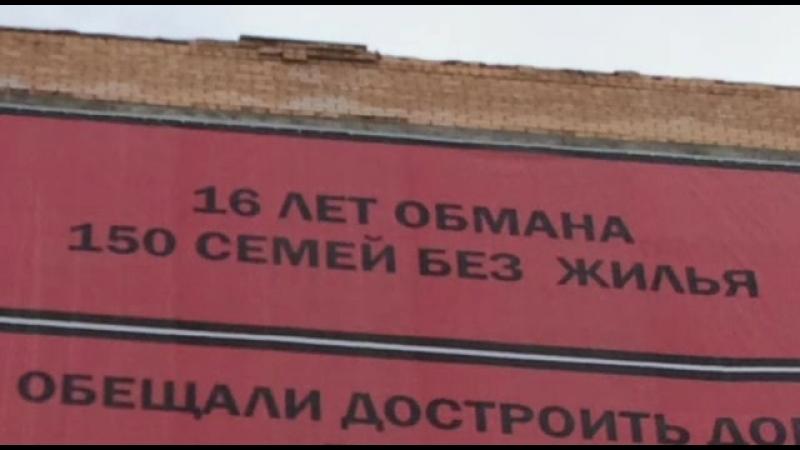 В Серпухове власть сдирает баннеры, вывешенные отчаявшимися людьми