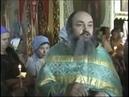 Старец Василий «Тульский бесогон» — Куда летит все духовенство, которое благославляет паспорта