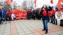 КПРФ - Комсомолка Лерка на митинге КПРФ 7 ноября