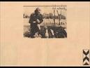 Nocturne - Untitled - Frieden Krieg 01