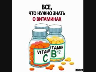 Женские Хитрости (vk.com/womantrlck)