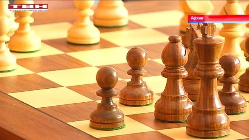 Открытие гроссмейстерского центра