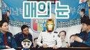 ★11화 HD (180426)★ 매의눈 :: 시아준수X김형준