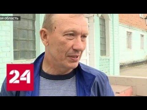 Вышедший досрочно на свободу экс губернатор Брянской области исполнит свою мечту Россия 24