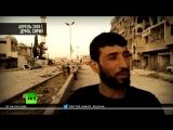 Как идёт восстановление сирийских городов