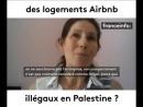 Des Israéliens proposent des locations dans des colonies illégales Nous avons voulu en savoir plus ⬇️