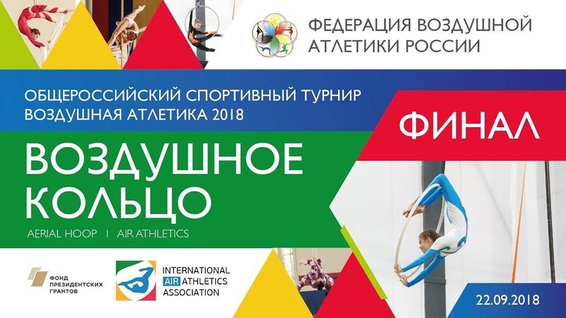 96 Федотовская Алина Алексеевна Черноголовка