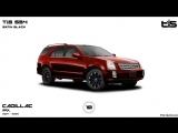Диски Cadillac SRX 2004 - 2009