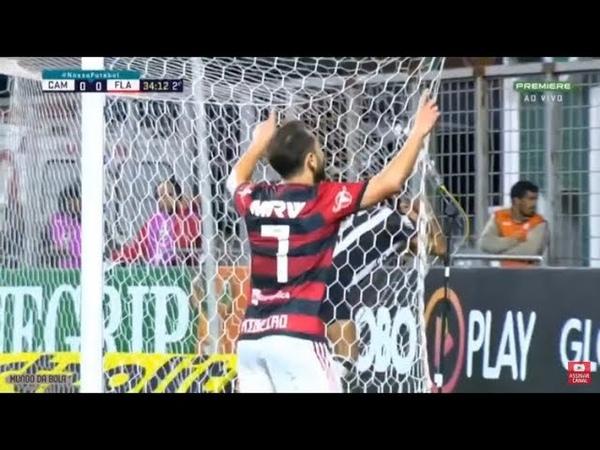 """Gol de Everton Ribeiro - Flamengo 1 x 0 Atlético Mineiro - """"Flamengo Segue Líder"""" !"""