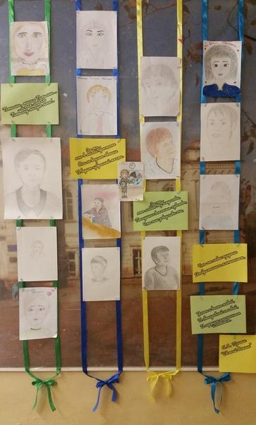 25 января, прекрасных Татьян ждали портреты в исполнении обучающихся. Эти...