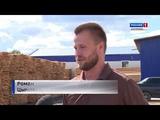 Шарьинское предприятие ЛесПром выходит на лидирующие позиции северо-востока Костромской области