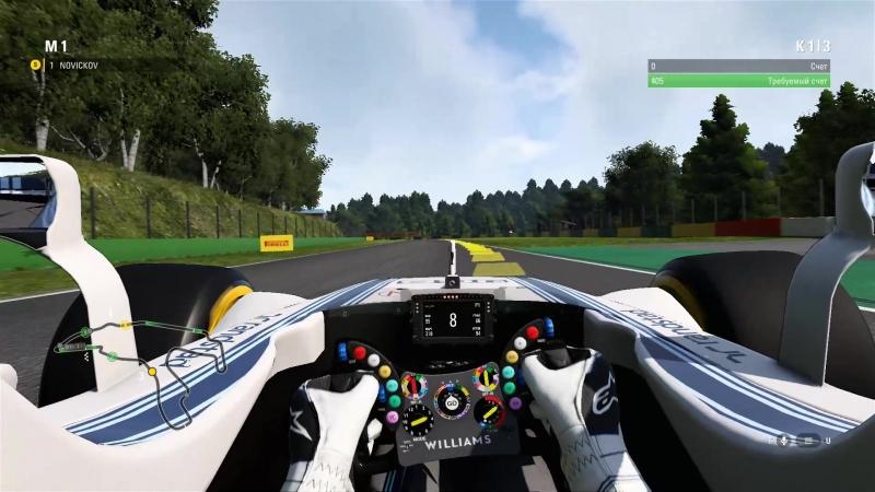 F1 2017 8 сезон 12 этап Бельгия. Свободная практика 1
