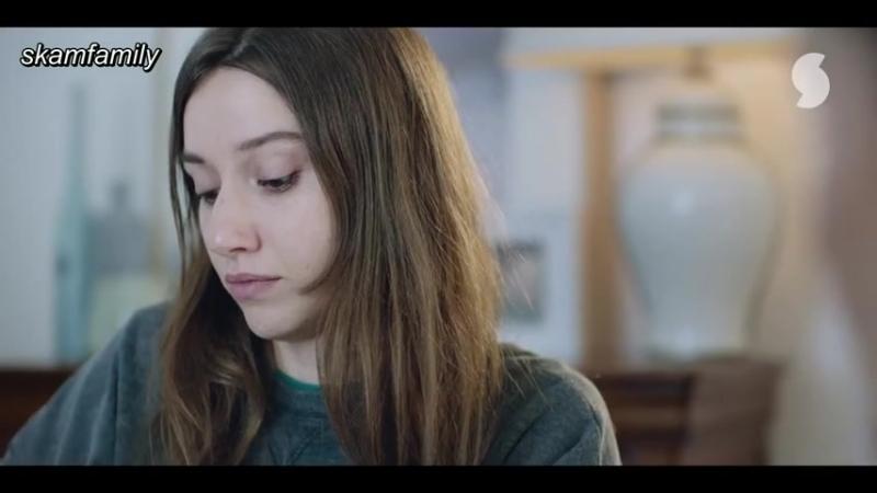 Skam France. Сезон 1 Серия 7 Часть 4 (Всё бросить).Рус. субтитры