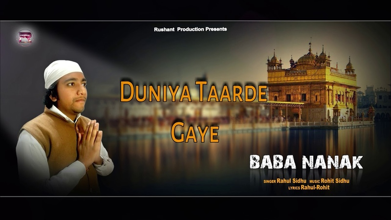 Baba Nanak - Rahul Sidhu -New Punjabi Devotional Songs 2018-Latest Punjabi Song 2018