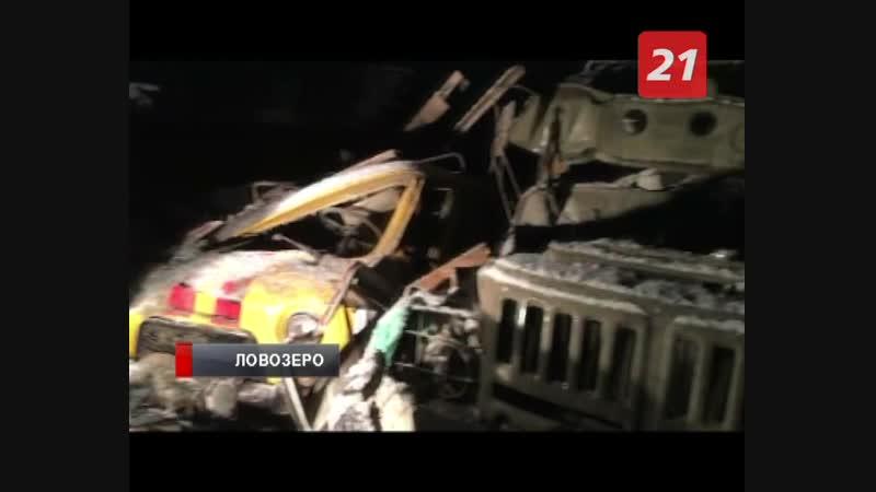 Смертельный взрыв в Ловозере. Погиб работник газовой службы