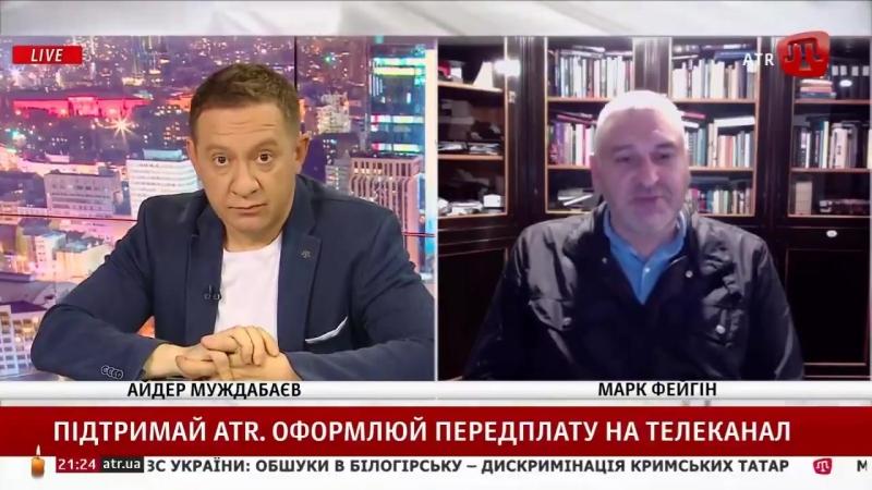Либерастия планирует создать аналог хохляцкого Миротворца в России