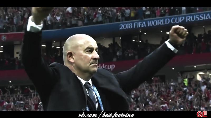Россия в 1/4 финале 🇷🇺🇷🇺🇷🇺 | vk.com/best.footvine
