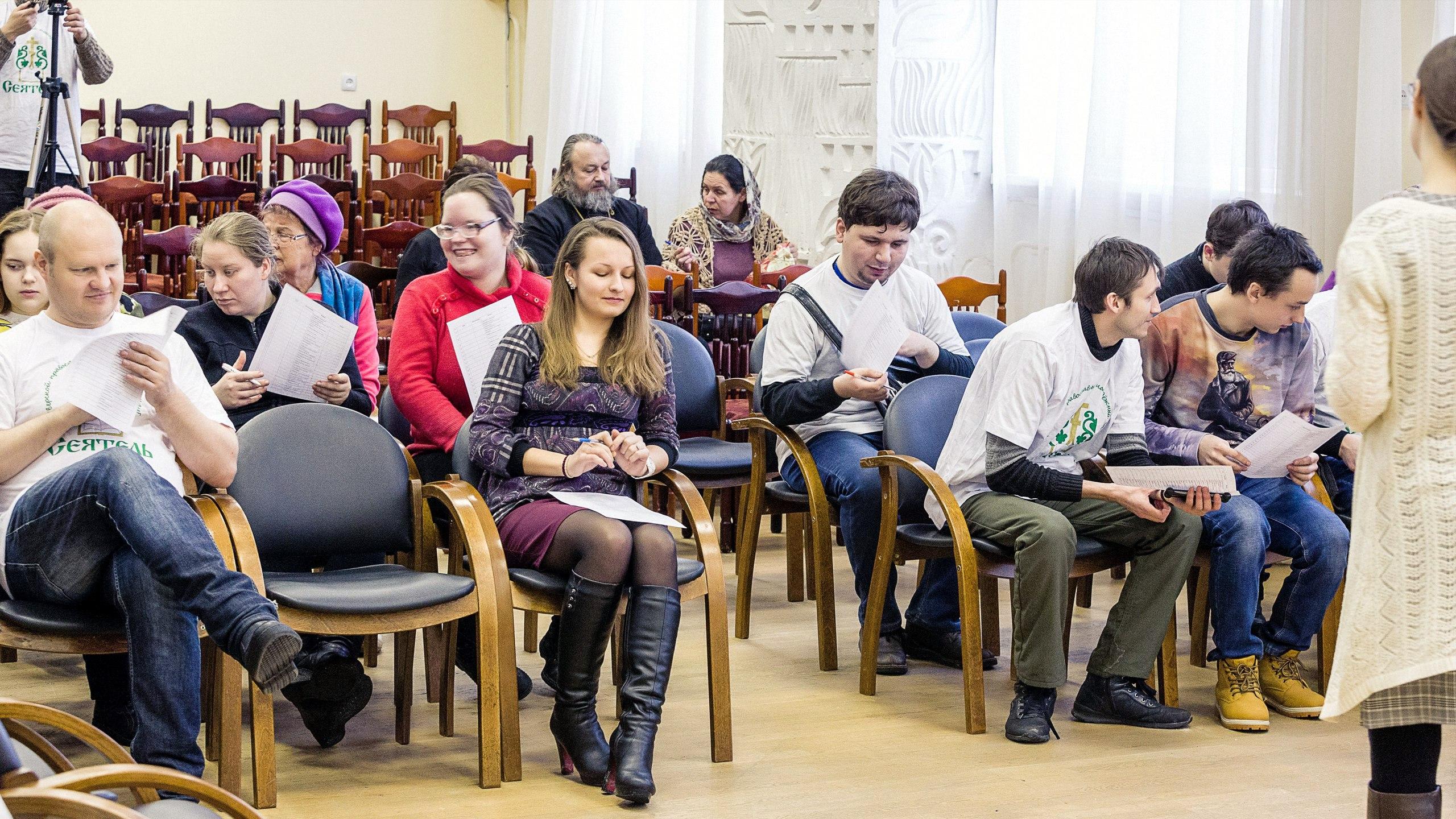 День православной молодежи-2018