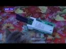 Жизненно необходимые лекарства Жители жалуются на перебои с поставкой инсулина