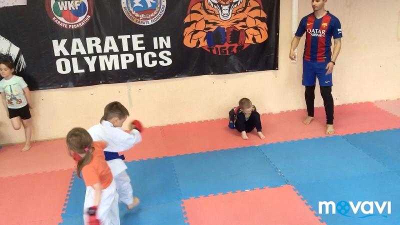 Karate 🥋 kids wkf