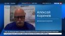 Новости на Россия 24 • В женевскую канализацию спустили несколько десятков тысяч евро