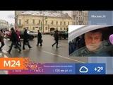 В Москве начали штрафовать за остановку на