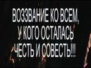 Отчаянные памяти приморских партизан посвящается.mp4