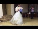 Белый танец отца и дочери