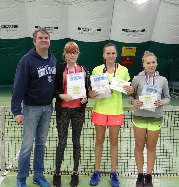 Кубок города Томска по теннису 2017 года. 3 этап. ДЮ17