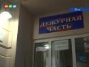 В Крыму задержан подозреваемый в незаконном лишении свободы