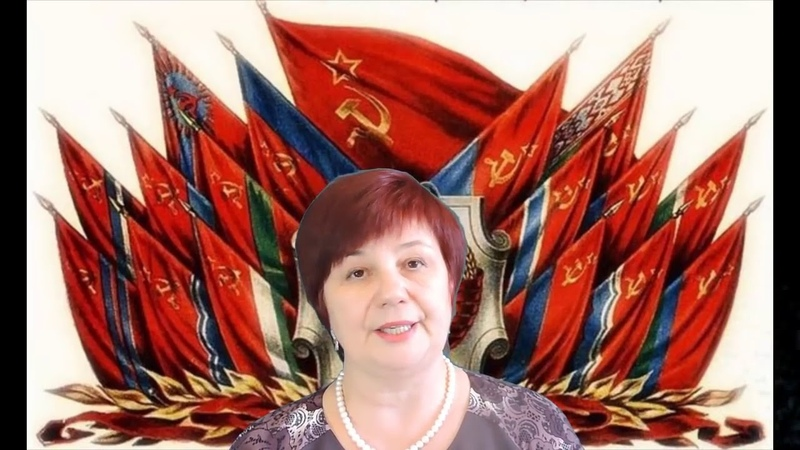 Письмо Верховного Совета СССР к королеве Великобритании