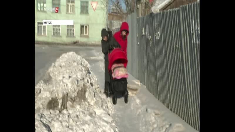 Жители Якутска жалуются на плохую уборку снега в столице