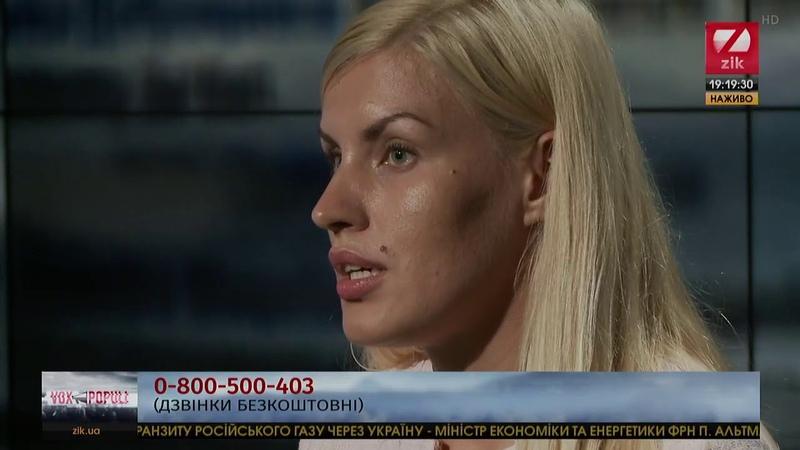 Олена Живко назвала добровольців правдивими очима фронту