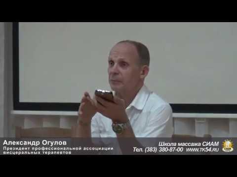Огулов А Т Методы лечения рака черная мазь морская соль лимон и др
