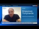 Руководитель Аппарата АЮР прокомментировал иски Ольги Бузовой к караоке-барам