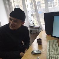 Никита Бурков
