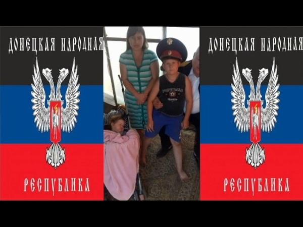 Помощь ребенку из ДНР! Эдик, контуженный от обстрелов ВСУ на Донбассе.