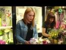 """Магазин """"FLOWER SHOP"""" и Школа Флористики Елены Новосёловой"""