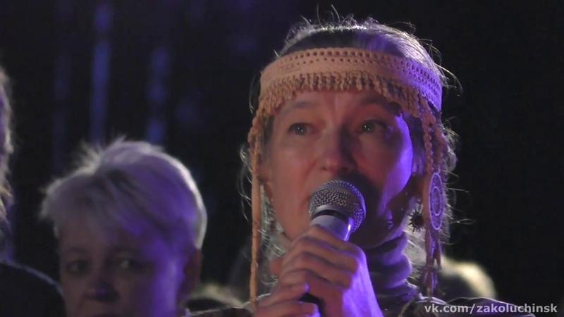 Этнический фестиваль Сибирские легенды (2018)