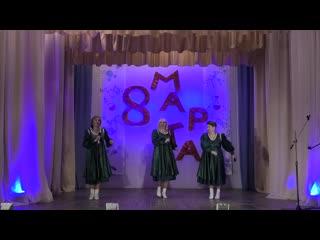 Трио «МАЛ-А-ХИТ» - песня «Вася-василек»