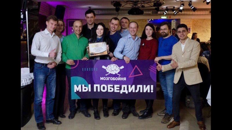 Банк Хлынов победитель МегаБизнес Мозгобойни 2018