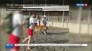 Новости на Россия 24 По улице водили тигра сотрудника цирка оштрафовали за самоуправство