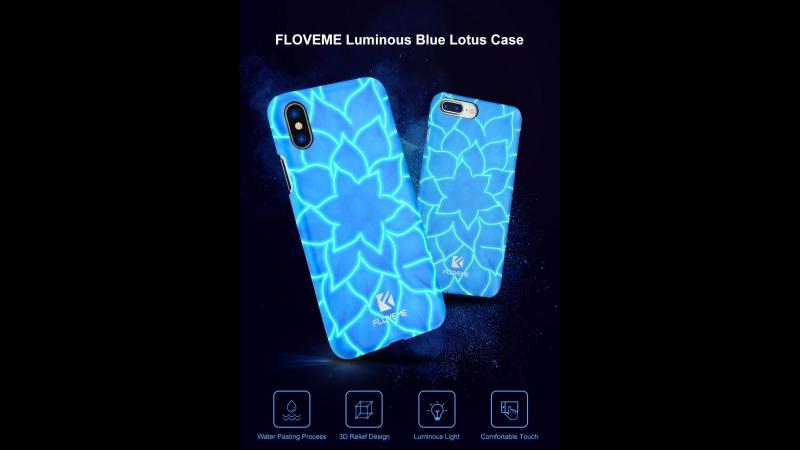 Floveme 3D чехол с цветком лотоса