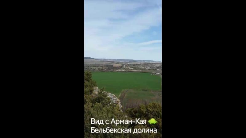 Вид с Арман-кая на Бельбекскую долину