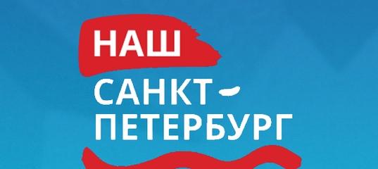 Будапештская 44 корпус 1 жилкомсервис бухгалтерия ип работодатель регистрация в фсс 2019 сроки