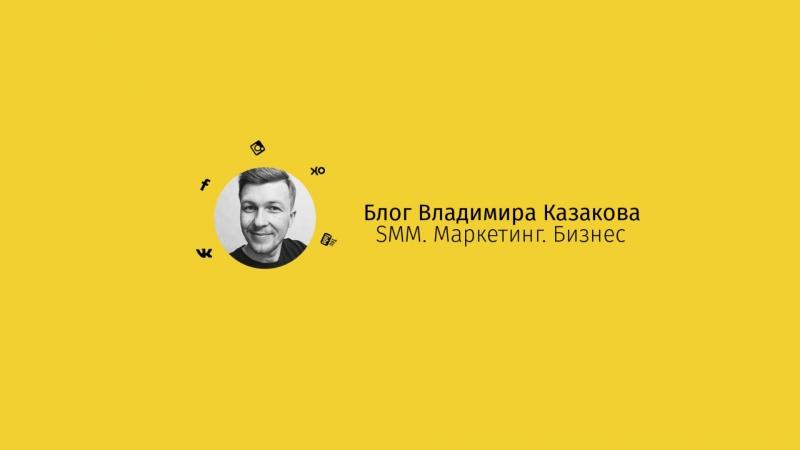 Сообщество Вконтакте Digital-агентства «Madwins»