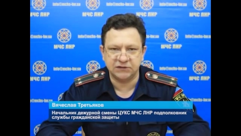 ГТРК ЛНР. Оперативная сводка МЧС ЛНР.19 марта 2018