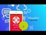 Приложение МДКЦ для Android (прототип)