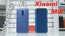 Сравнение Xiaomi Mi8 и POCOPHONE F1, что купить в 2018-2019?