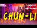 LIL'ROY LERA V. | Nicki Minaj - Chun-Li | Hamilton Evans Choreography